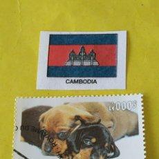 Sellos: CAMBOYA (D6) - 1 SELLO CIRCULADO. Lote 204796093