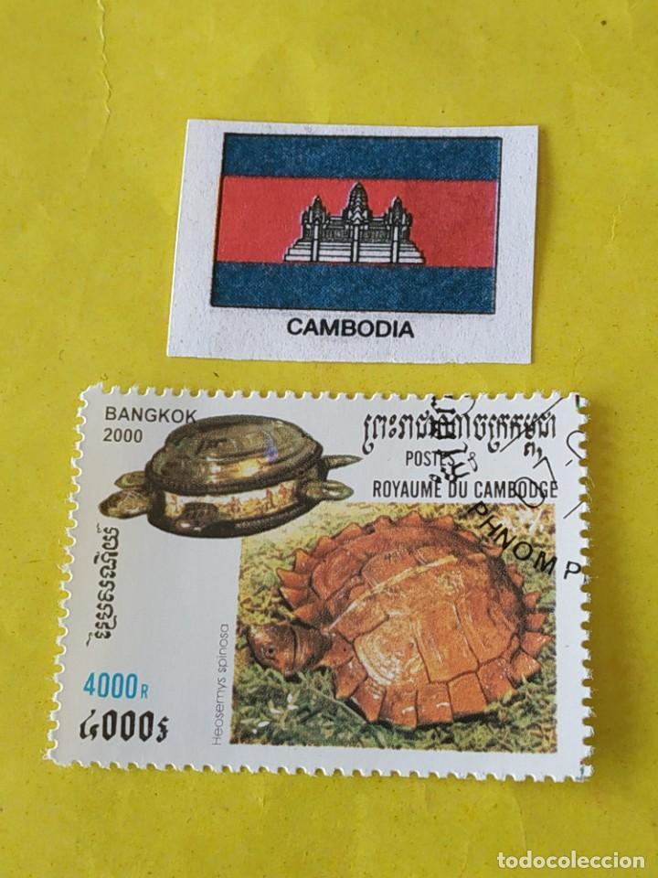 CAMBOYA (D7) - 1 SELLO CIRCULADO (Sellos - Extranjero - Asia - Camboya)