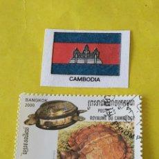Sellos: CAMBOYA (D7) - 1 SELLO CIRCULADO. Lote 204796258