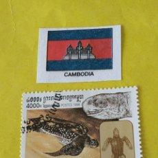 Sellos: CAMBOYA (D8) - 1 SELLO CIRCULADO. Lote 204796531