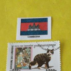Sellos: CAMBOYA (D9) - 1 SELLO CIRCULADO. Lote 204796788