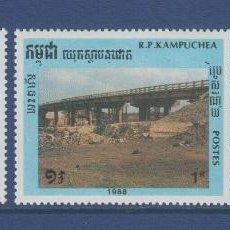 Sellos: CAMBOYA - KAMPUCHEA 1989 IVERT 851/53 *** EDIFICACIÓN NACIONAL - ARQUITECTURA - PUENTES. Lote 206145420
