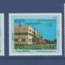 Sellos: CAMBOYA - KAMPUCHEA 1989 IVERT 854/56 *** FIESTA NACIONAL - 10 AÑOS DE PROGRESO TÉCNICO. Lote 206145541