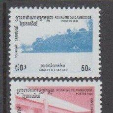 Sellos: CAMBOYA 1996 IVERT 1306/12 *** SERIE BÁSICA - OBJETOS DIVERSOS. Lote 206145926