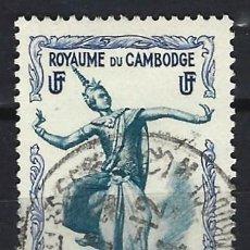 Sellos: CAMBOYA 1951-52 - DANZARINA APSARA - SELLO USADO. Lote 206510488