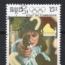 Sellos: CAMBOYA 1990 - JJOO DE BARCELONA - SELLO USADO. Lote 206511418