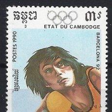 Sellos: CAMBOYA 1990 - JJOO DE BARCELONA - SELLO USADO. Lote 206511441