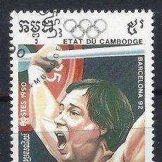 Francobolli: CAMBOYA 1990 - JJOO DE BARCELONA - SELLO USADO. Lote 206511460