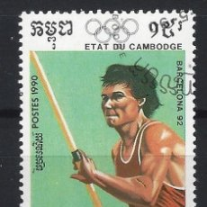 Sellos: CAMBOYA 1990 - JJOO DE BARCELONA - SELLO USADO. Lote 206511503