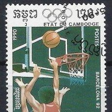 Sellos: CAMBOYA 1990 - JJOO DE BARCELONA - SELLO USADO. Lote 206511531
