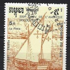 Sellos: CAMBOYA 1991 - 5º CENTENARIO DEL DESCUBRIMIENTO DE ÁMERICA, LA PINTA - SELLO USADO. Lote 206511676
