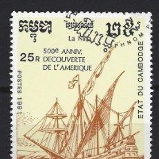 Sellos: CAMBOYA 1991 - 5º CENTENARIO DEL DESCUBRIMIENTO DE ÁMERICA, LA NIÑA - SELLO USADO. Lote 206511698