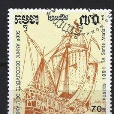Sellos: CAMBOYA 1991 - 5º CENTENARIO DEL DESCUBRIMIENTO DE ÁMERICA, LA STA. MARÍA - SELLO USADO. Lote 206511725