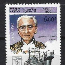 """Sellos: CAMBOYA 1992 - NAVEGANTES, JACQUES COUSTEAU Y EL """"CALYPSO"""" - SELLO USADO. Lote 206511966"""