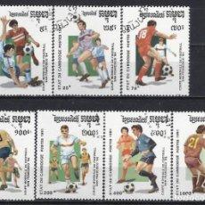 Sellos: CAMBOYA 1991 - CAMPEONATO MUNDIAL DE FÚTBOL DE ESTADOS UNIDOS, S.COMPLETA - SELLOS USADOS. Lote 206752132