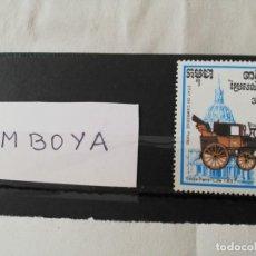 Sellos: CAMBOYA. Lote 207870275
