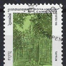 Francobolli: CAMBOYA 1996 - RUINAS DEL TEMPLO DE TONLE BATI - SELLO USADO. Lote 210586803