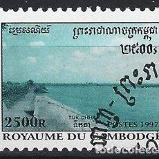 Francobolli: CAMBOYA 1997 - CANAL DE TUK CHHA - SELLOS USADOS. Lote 210587237