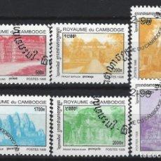 Francobolli: CAMBOYA 1998 - RUINAS DE TEMPLOS, 6 VALORES - SELLOS USADOS. Lote 210587353