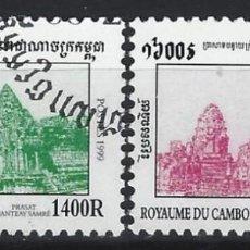 Francobolli: CAMBOYA 1999 - TEMPLOS, 2 VALORES - SELLOS USADOS. Lote 210587487