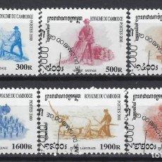 Sellos: CAMBOYA 2000 - CULTIVO DEL ARROZ, 6 VALORES - SELLOS USADOS. Lote 210587583