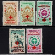 Sellos: KHMERE 324/28** - AÑO 1972 - AYUDA A LAS VICTIMAS DE LA GUERRA - FAUNA - AVES. Lote 211673613