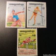 Sellos: SELLOS CAMBOYA DEPORTES AÑO 1984. Lote 211888942