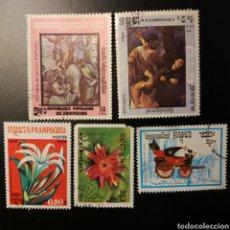 Sellos: SELLOS CAMBOYA VARIADOS, AÑO 1984 AL 1989. Lote 211889482