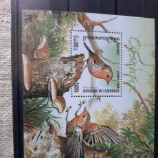 Timbres: CAMBOYA HOJA BLOQUE NUEVO AVES FAUNA NÚMERO 157. Lote 212607865