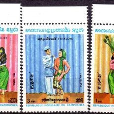 Sellos: CAMBODIA/1983/MNH/SC#400-402/FOLK DANCES. Lote 213404002