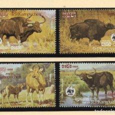 Sellos: CAMBOYA SERIE MNH 1986 MICHEL 823 A 826 WWF. Lote 215480911