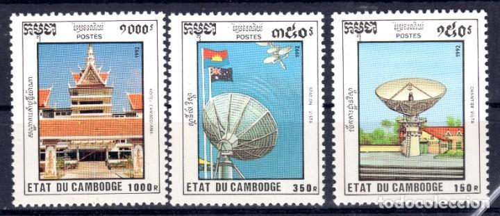CAMBODIA/1992/MNH/SC# 1253-55/ DESARROLLO NACIONAL / COMUNICACIÓN / SATÉLITES (Sellos - Extranjero - Asia - Camboya)
