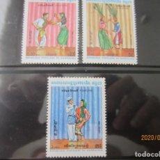 Sellos: CAMBOYA 1983 3 V. NUEVO. Lote 218275081