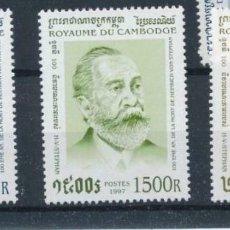 Sellos: CAMBOYA 1997 IVERT 1425/7 *** CENTENARIO MUERTE DE HEINRICH VON STEPHAN - FUNDADOR DE U.P.U.. Lote 219096421