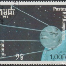 Timbres: CAMBOYA 1988 SCOTT 871 SELLO * SATELITES EXPLORACION ESPACIAL SPUTNIK MICHEL 949 YVERT 802 KAMPUCHEA. Lote 220287333