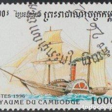 "Sellos: CAMBOYA 1996 SCOTT 1576 SELLO * BARCOS VELEROS SHIPS PADDLE-STEAMER ""SIRIUS"" MICHEL 1653 YVERT 1376. Lote 220288506"
