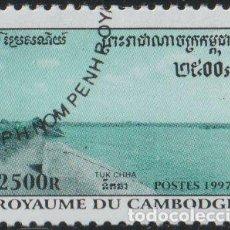 Sellos: CAMBOYA 1997 SCOTT 1660 SELLO * PAISAJES RIO TUK CHHA MICHEL 1753 YVERT 1466 KAMPUCHEA CAMBODIA. Lote 220289055