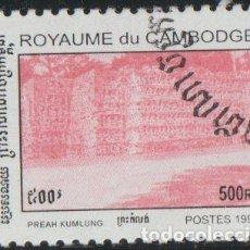 Sellos: CAMBOYA 1998 SCOTT 1687 SELLO * LUGARES HISTORICOS PREAH KUMLUNG MICHEL 1794 YVERT 1497 KAMPUCHEA. Lote 220289496