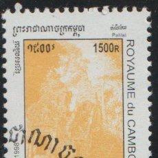 Sellos: CAMBOYA 1998 SCOTT 1689 SELLO * LUGARES HISTORICOS PALILAI MICHEL 1796 YVERT 1499 KAMPUCHEA CAMBODIA. Lote 220289563