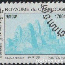 Sellos: CAMBOYA 1998 SCOTT 1690 SELLO * LUGARES HISTORICOS PRASAT PRERUP MICHEL 1797 YVERT 1500 KAMPUCHEA. Lote 220289612