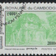 Sellos: CAMBOYA 1998 SCOTT 1691 SELLO * LUGARES HISTORICOS PRASAT PREAH KAN MICHEL 1798 YVERT 1501 KAMPUCHEA. Lote 220289703