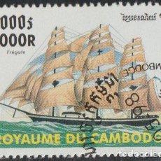Sellos: CAMBOYA 1998 SCOTT 1756 SELLO * BARCOS VELEROS SHIPS FRAGATA MICHEL 1836 YVERT 1535 KAMPUCHEA. Lote 220289772