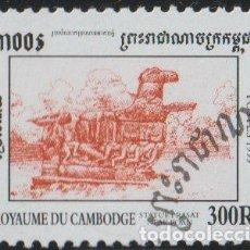 Sellos: CAMBOYA 1999 SCOTT 1847 SELLO * LUGARES HISTORICOS STATUA PRASAT NEAK POAN MICHEL 1959 YVERT 1632. Lote 220289981