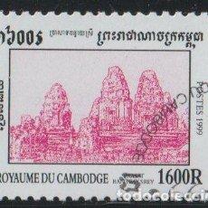 Sellos: CAMBOYA 1999 SCOTT 1850 SELLO * LUGARES HISTORICOS PRASAT BANTEAY SREY MICHEL 1962 YVERT 1635. Lote 220290151