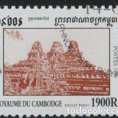 Sellos: CAMBOYA 1999 SCOTT 1852 SELLO * LUGARES HISTORICOS PRASAT TAKEO MICHEL 1964 YVERT 1637 KAMPUCHEA. Lote 220290171