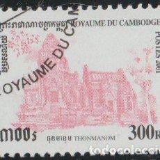 Sellos: CAMBOYA 2001 SCOTT 2091 SELLO * LUGARES HISTORICOS TEMPLOS THONMANOM MICHEL 2177 YVERT 1823 KAMPUCHE. Lote 220293747