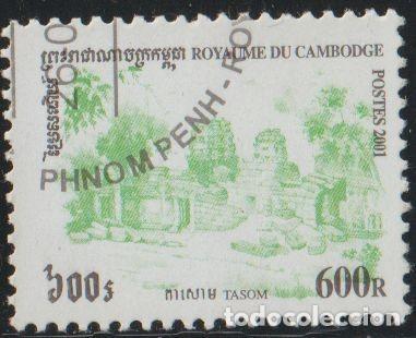 CAMBOYA 2001 SCOTT 2092 SELLO * LUGARES HISTORICOS TEMPLOS TASOM MICHEL 2178 YVERT 1824 KAMPUCHEA (Sellos - Extranjero - Asia - Camboya)