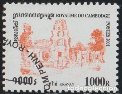 CAMBOYA 2001 SCOTT 2093 SELLO * LUGARES HISTORICOS TEMPLOS KRAVAN MICHEL 2179 YVERT 1825 KAMPUCHEA (Sellos - Extranjero - Asia - Camboya)
