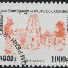 Sellos: CAMBOYA 2001 SCOTT 2093 SELLO * LUGARES HISTORICOS TEMPLOS KRAVAN MICHEL 2179 YVERT 1825 KAMPUCHEA. Lote 220293830
