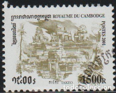 CAMBOYA 2001 SCOTT 2094 SELLO * LUGARES HISTORICOS TEMPLOS TAKEO MICHEL 2180 YVERT 1826 KAMPUCHEA (Sellos - Extranjero - Asia - Camboya)
